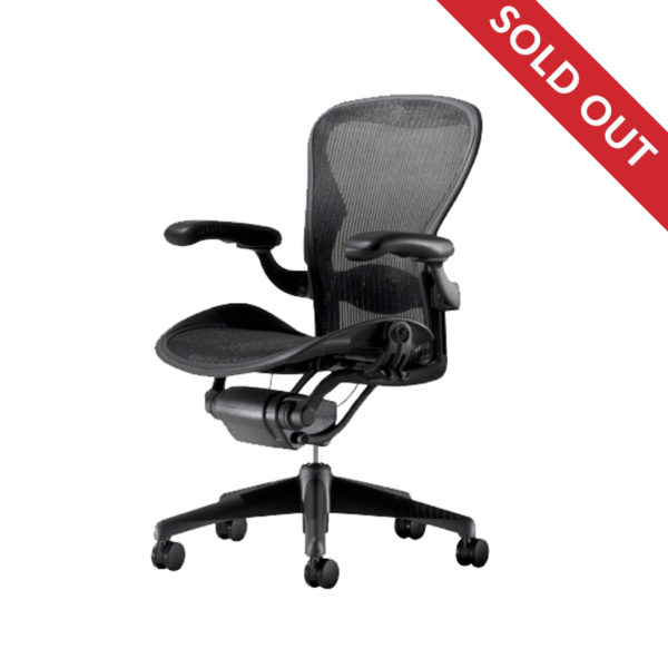 Aeron-Chair-Lumbar-sold-out