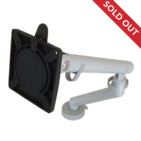 Flo-Monitor-Arm-sold-out
