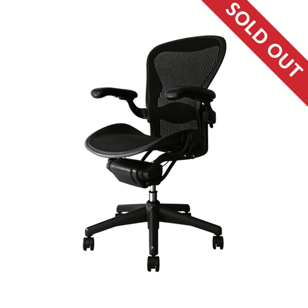 Aeron-Chair-Lumbar-Fully-Adjustable-Sold-out