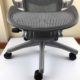 Aeron_Chair_Basic_9490